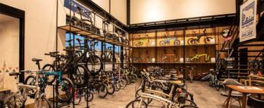 ミニベロ+e-bike試乗会情報 TOY-BIKE(岐阜本社)にて2019年3月23(土)24日(日)開催