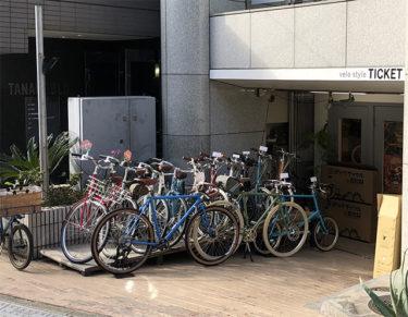 東京渋谷のバイクショップ velostyle TICKET shibuya NHK前