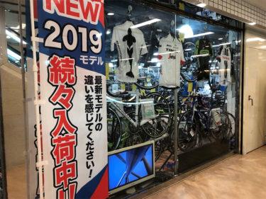 新宿Y'sRoadショップでcannondaleレフティバイクをみてHOOLIGAN1を思い出す