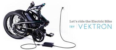 Vektron試乗会で電動アシストのスムーズな走行を楽しみましょう