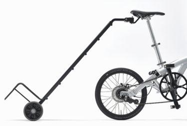 今年の夏はミニベロでキャンプへ出かけてみませんか?オススメ折りたたみ自転車試乗会開催予定
