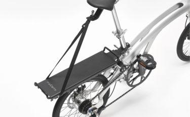 モバイル変身自転車「iruka」をもっと便利で楽しく!オリジナルアクセサリ先行体験会