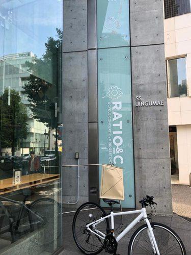 「エアフリーコンセプト」の展示イベント終了!ブリヂストンカフェ「RATIO & C」